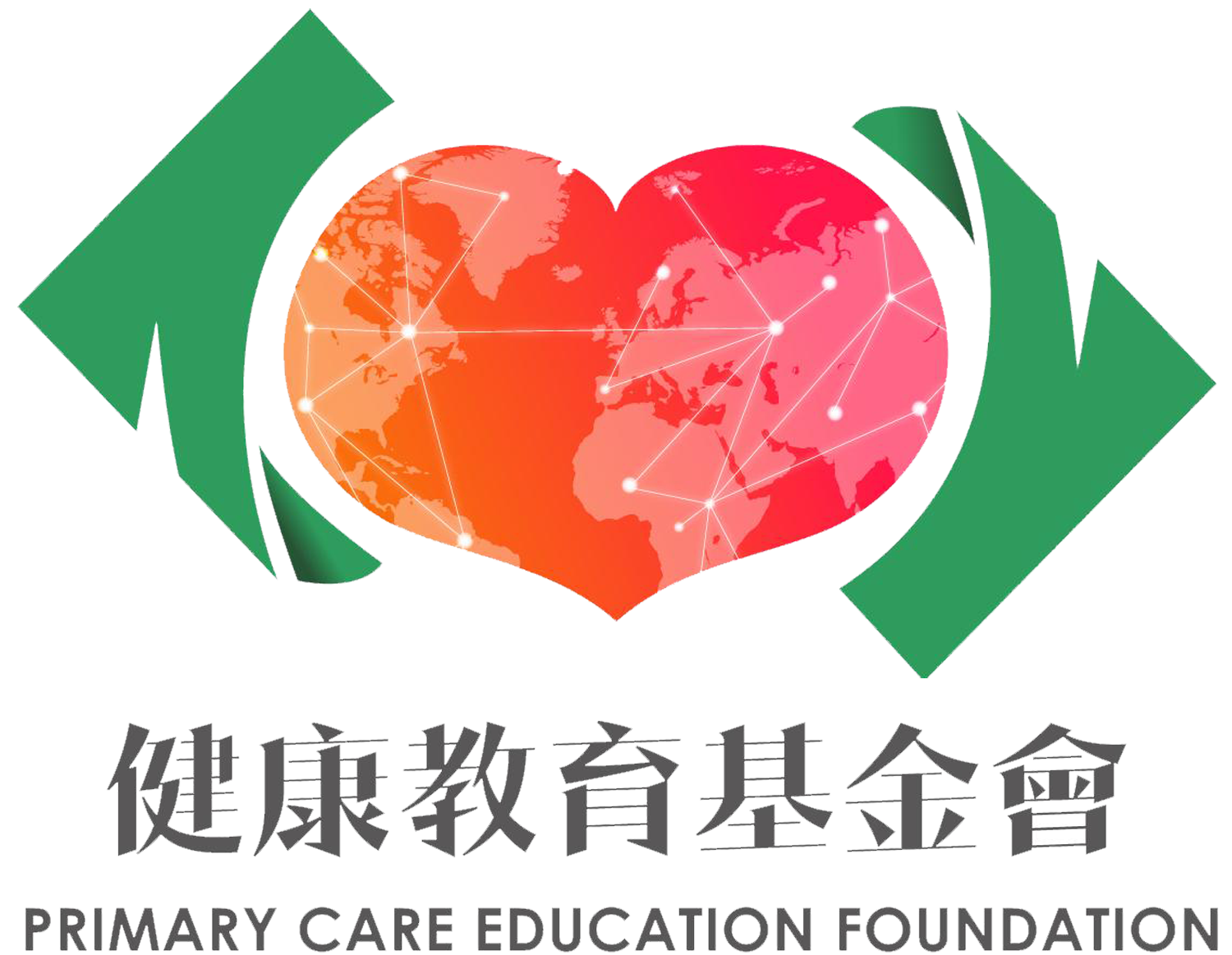 健康教育基金會 Primary Care Education Foundation