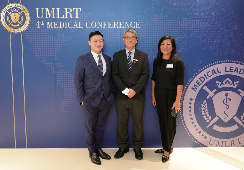 Union Medical Leadership Round Table第四屆醫學研討會